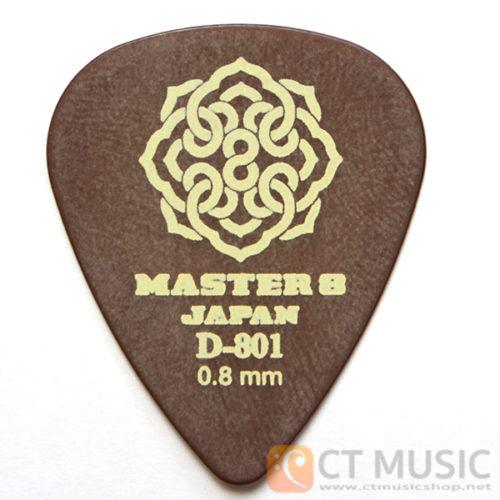 ปิ๊ก Master 8 D801 Teardrop Guitar Pick