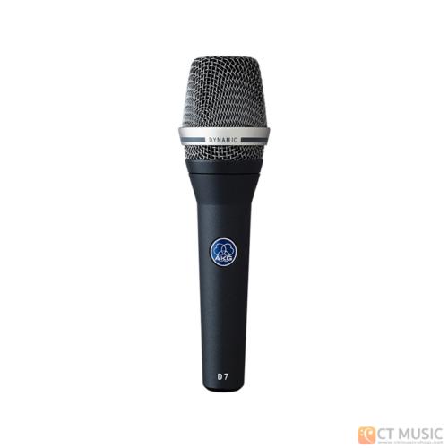 ไมโครโฟน AKG D7 Microphone