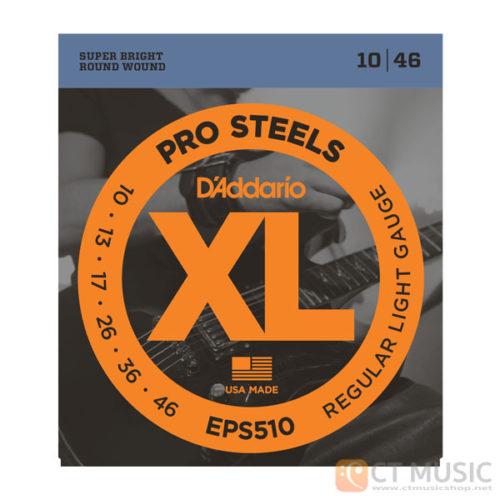 สายกีตาร์ไฟฟ้า D'Addario EPS510 ProSteels Regular Light 010-046