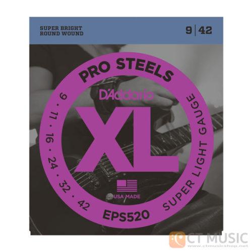 สายกีตาร์ไฟฟ้า D'Addario EPS520 ProSteels Super Light 009-042