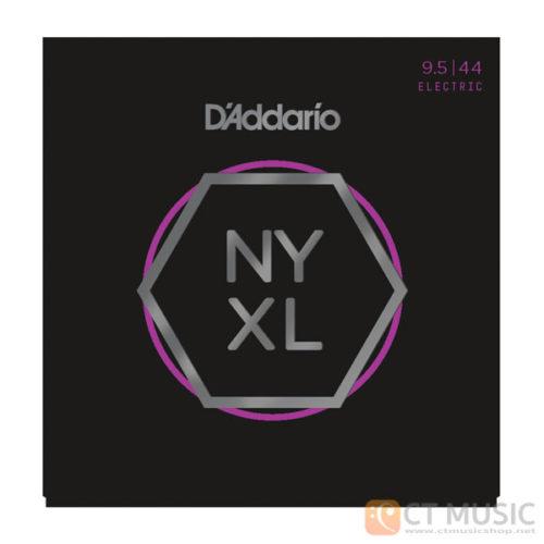 สายกีตาร์ไฟฟ้า D'Addario NYXL09544 Nickel Wound Super Light Plus 0095-044