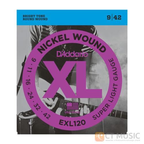 สายกีตาร์ไฟฟ้า D'Addario EXL120 Nickel Wound Super Light 009-042
