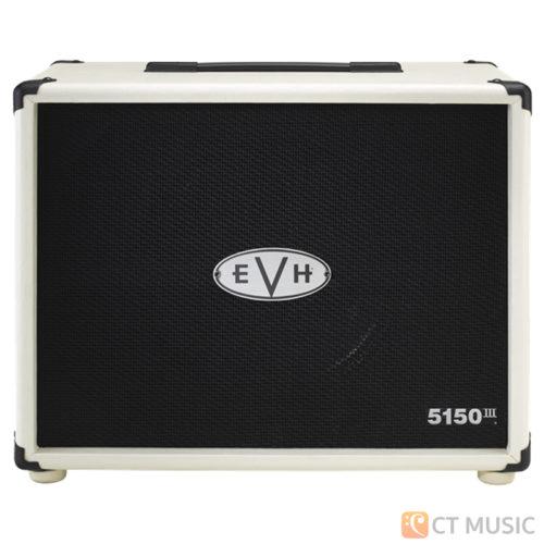แอมป์กีตาร์ EVH 5150 III 1 x 12 Cabinet