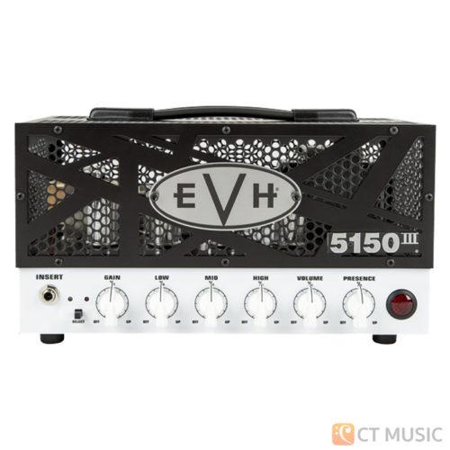 หัวแอมป์กีตาร์ EVH 5150III 15W Lunchbox Tube Guitar Amp Head
