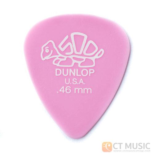 ปิ๊ก Jim Dunlop Delrin 500 Guitar Pick 41R
