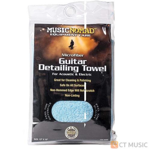 Musicnomad MN202 Microfiber Guitar Detailing Towels
