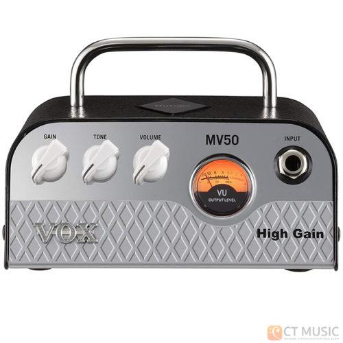 หัวแอมป์กีตาร์ Vox MV50 High Gain